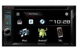 Kenwood - DDX-23BT - 2-DIN 6.2 inch Multimedia Receiver w/Bluetooth